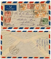 BURMA 1950 MULTIFRANKING AIRMAIL BASSEIN P.O ADVERTISING BOXED CANCELS on STAMPS