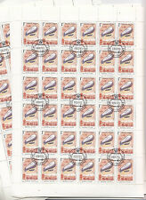 CCCP 1991 URSS 34 feuilles 36TP 1k Aeronautique Dirigeables Albatros 1910