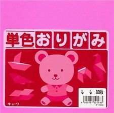 """80s Japanese Origami Folding Paper 6"""" Pink S-1721 AU"""