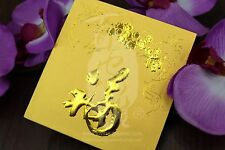 Fortune Design - Lucky Money, Hongbao, Money Envelope, Gold Packet (Pack of 10)