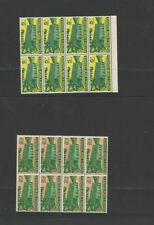 Mint Never Hinged/MNH Papua New Guinean Stamp Blocks