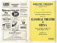 Vintage London's Adelphi Theatre Program Classical Theatre of China