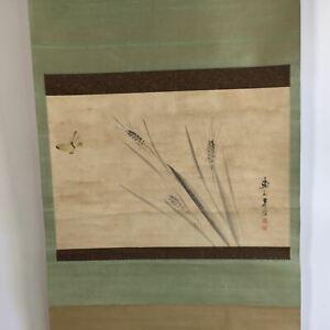 Japanese Hanging Scroll Vtg Kakejiku Kakemono Painting Wheat Butterfly SC634