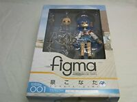 Figma : Lucky Star Izumi Konata Costume Play Ver. F/S w/Tracking# New from Japan