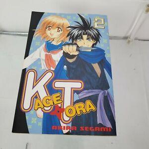Akira Segami Manga Book Vol 2 Kagetora A Ninja in Love English