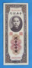 Republic of China 1948 Central Bank of China 5000 Yuan CGU  Banknote ZS251564