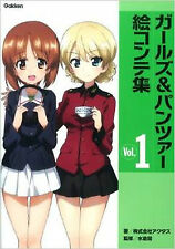 Girls und Panzer ART BOOK  Vol.1