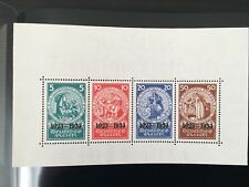 Germany Deutsche Reicht Block 1933 Deutsch Nothilfe MH Block vs. MNH stamps