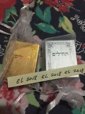 Lot 2 Jewish , Hebrew Tehilim Judaica Psalms Mini Book,gold +silver Gift Set,