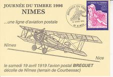 Carte Postale max 1er Jour 1996 - Journée du timbre La Semeuse