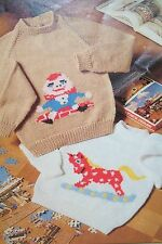 Baby's Humpty Dumpty or Rocking Horse Motif Jumpers Knitting Pattern (MC008)