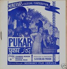 PUKAR (1939) PRESS BOOK  BOLLYWOOD SOHRAB MODI NASEEM CHANDRA MOHAN