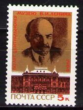 Russia 1984 Sc5262  Mi5393 1v  mnh V.I. Lenin Central Museum, 60th anniv