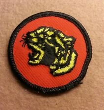 BSA  PATROL MEDALLION PATCH - TIGER - 1972 - 1989 - PRE-OWNED   A00269