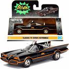 Jada Hollywood Rides Diecast 1:24 1:32 Batman Batmobile Collection