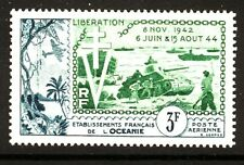 French Polynesia 1954 Liberation 10th Anniversary MH