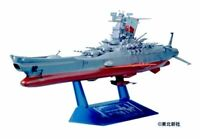 Bandai BANDAI Space Battleship Yamato 1/1000 Model RONA-PN-2347043