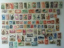 100 Different French Colonies (pre-independence only) Stamp Collection