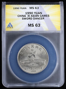 1990 Yuan - XI Asian Games Sword Dancer ANACS MS 63