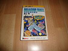 DRAGON BALL MANGA COMIC LIBRO NUMERO 42 EN JAPONES ULTIMO DE LA SERIE NUEVO