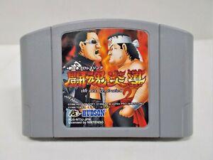 N64 -- New Japan Pro Wrestling: Tohkon Road 2 -- Nintendo 64, JAPAN GAME. 22387