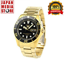 Seiko 5 Automatic SNZF22J1 SNZF22J SNZF22 100% Genuine product from JAPAN