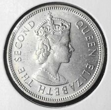 HONG KONG, 50 CENTS, 1958-H, MINT STATE UNCIRCULATED