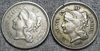 1865 1866 Copper Nickel Three 3cp US Coin ----  Type Coin Lot ---- #L901