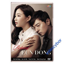My Love Eun Dong Korean Drama (4DVD) Excellent English & Quality.