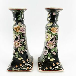 Pair Vintage Asian Chinese Japanese Porcelain Candlesticks Black Floral 8.5""