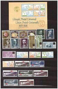 S31699) Malta 1974 MNH Complete Year Set 24v + S/S