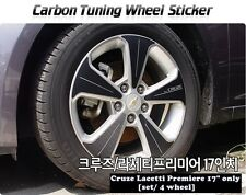 Chevrolet  Cruze/Lacetti Premiere (2011 ~ on)  Carbon Tuning Wheel Mask Sticker