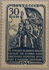 Russia Unione Sovietica 1941 826 859 popolo militare Peoples Militia reclutamento militare MNH