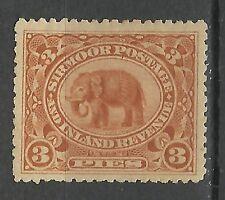 Sirmur Sirmoor India Asian Elephant d' Asie Elephas Maximus Elefant * 1895 Rare
