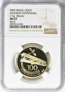 Israel 2003 Gold 30mm Aviation Centennial Medal NGC MS-67 (AGW = 0.319 oz.)
