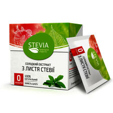 STEVIA EXTRACT NATURAL STICK POWDER SWEETENER FOR DIABETIC FREE CALORIES/SUGAR