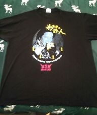 Vintage Iron Chef Tv Cooking Show Promo Black T-Shirt - Adult Size:X Large