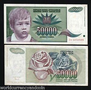 YUGOSLAVIA 50000 DINAR P117 1992 *REPLACEMENT* ZA BOY ROSE MONEY SERBIA NOTE