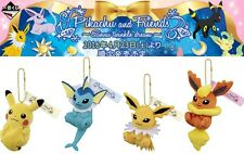 ❤ Pikachu & friends Eevee Twinkle Dream Ichiban Kuji Prize E Mascot Plush Set ❤