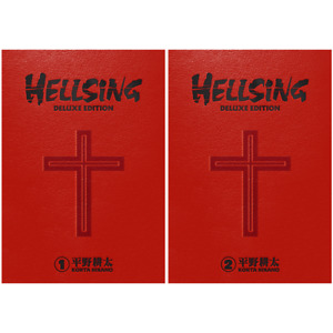 Hellsing Deluxe Hardcover Volume 1 & 2 Manga by Kohta Hirano