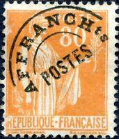 FRANCE PRÉOBLITÉRÉ N° 75 Sans Gomme (Utilisé)