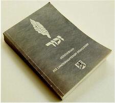 Holocaust YIZKOR MEMORIAL BOOK List DUSSELDORF JEWISH VICTIMS Auschwitz SOBIBOR