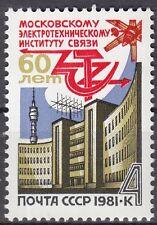Su/CCCP Nº 5047 ** 60 ans électrotechnique Institut