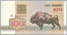 Banknote Weißrussland / Belarus - 100 Rubel - 1992 - UNC