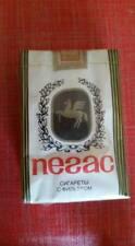 Sigarette da Collezione Russia. Nuove sigillate, anni 90. Cigarettes