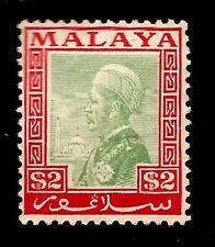 1935 British Malaya Selangor $2.00 Sutan Sulaiman Mint NG Stamp