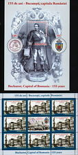 "1 KB=8 STAMP+Vignettes+1 BLOCK / ROMANIA 2017 ""BUCHAREST,CAPITAL OF ROMANIA""MNH"