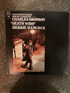 Herbie Hancock - Death Wish - Original Soundtrack - Vinyl LP - EX/VG+.  1974