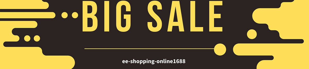 ee-shopping-online1688