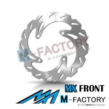 Front Brake Disc MX Rotor x1 Fit KAWASAKI KX 250F 09-14 09 10 11 12 13 14